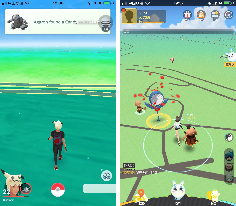 Pokémon GO 和一起来捉妖的游戏界面对比